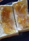 ~ふんわり爽やか~オレンジ白あんパン