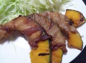【ビタミンたっぷり】かぼちゃ豚巻き