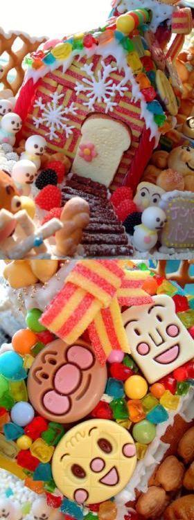 お菓子の家!2005「アンパンマンのパン工場」