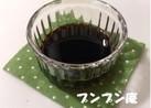 黒酢 de すし酢