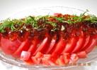 ポン酢ジュレのトマトサラダ