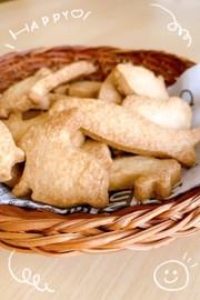 こどもでも型抜きしやすい☆型抜きクッキーの写真