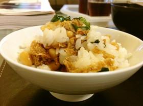 イソフラボンご飯☆大豆と油揚げの混ぜご飯