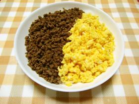 ★簡単!合挽肉と卵の*そぼろ丼*です。♪