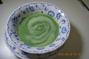 ほうれん草のポタージュスープの写真