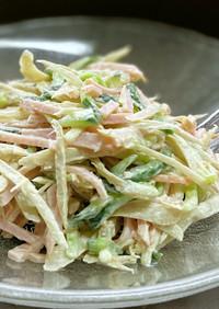 お惣菜風★ゴマ味噌マヨ《ごぼうサラダ》