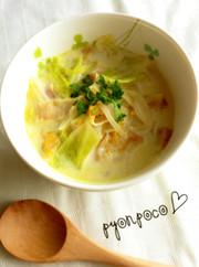 エコ✿南瓜のわたとキャベツのミルクスープの写真