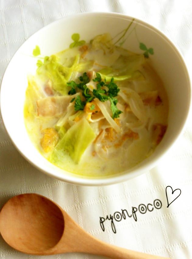 エコ✿南瓜のわたとキャベツのミルクスープ