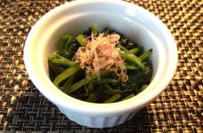 小松菜とシラスのおひたし