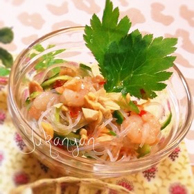 ベトナム風¨̮♡⃛春雨サラダ