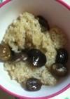 秋‼もち米なしのおこわ!?もちもち栗ご飯