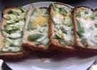 オクラの味噌チーズトースト