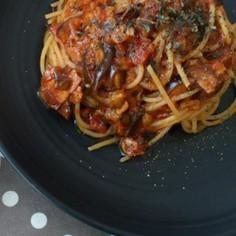 茄子&ベーコンの濃厚トマトパスタ