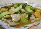 簡単♪青梗菜と帆立のオイスターソース炒め