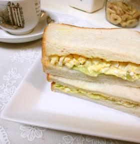 *ランチに*卵とレタスのサンドイッチ*