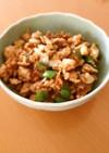 丼にも◎鶏ひき肉と苦手野菜の甜麺醤炒め