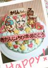 たまごっち:誕生日キャラケーキ