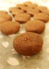 低糖質*大豆粉のポルボローネ