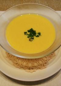 バターナッツかぼちゃと豆乳の冷たいスープ