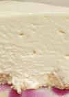 ゼラチンいらずの簡単レアチーズ
