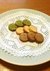 ダイエットバニラおからクッキー