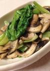青梗菜とマッシュルームのガーリック炒め