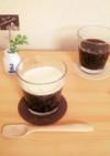 コーヒーゼリー*寒天diet