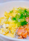 1人ランチに♡鮭マヨと炒りたまのゆかり丼