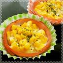 お弁当ハムカップ★マヨコーン・チーズ焼き