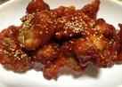 鶏胸肉で美味しい韓国風チキン