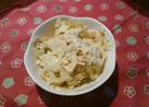 蓮根とツナのカレー風味サラダ♪