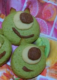 モンスターズインク-マイクのクッキー