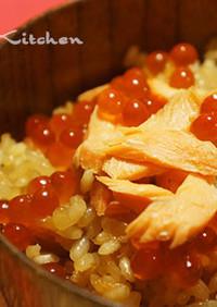 宮城郷土料理☆とーってもおいしいはらこ飯