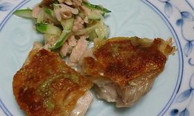 鶏のカリカリ焼(ゆず胡椒添え)