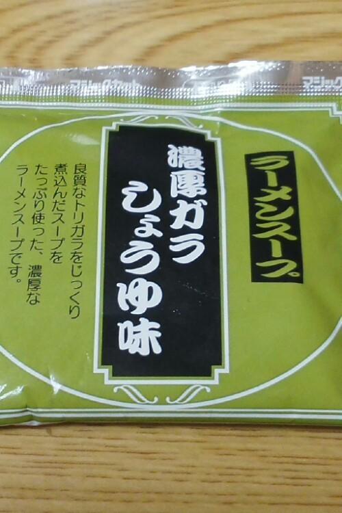 ラーメン屋直伝の煮ない煮たまご・超簡単☆