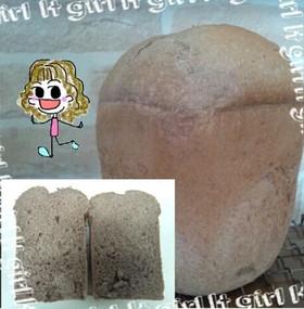 オリーブオイルで食パン(ココア)