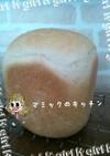 オリーブオイルで食パン(白神こだま酵母)