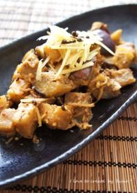 茄子の粒マスタード味噌煮