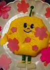 桜まみれのキビタン♪オムライス