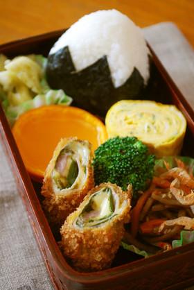 富士山弁当~豚肉のわさびロールフライ~