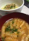 ピリ辛★つけ麺のタレ