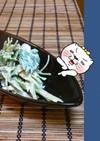 ごぼうと三つ葉のサラダ