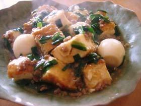 麻姿っぽい厚揚げの煮物。
