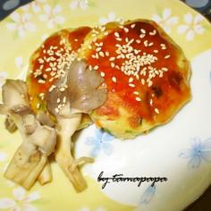 豆腐とおからのもっちりヘルシーバーグ
