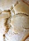 HB発芽玄米ペースト入りふわもち食パン