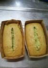 マーガリンなしの抹茶パウンドケーキ☆