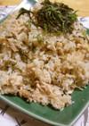 鮭と大葉の炊き込みご飯