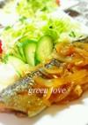 ご飯が進む♪秋刀魚の生姜焼き☆