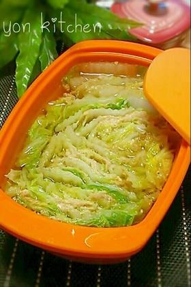 シリコンスチーマーで白菜と豚肉煮