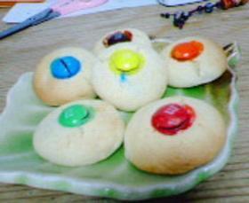 アレンジ自在☆カラフルチョコクッキー